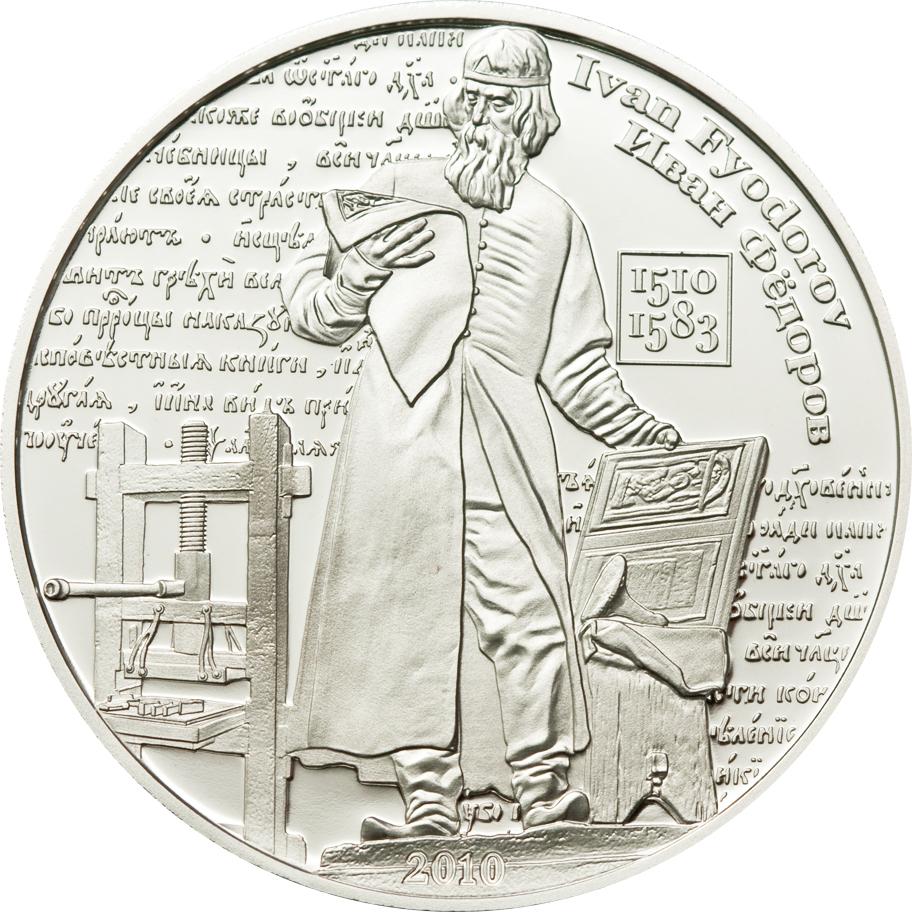 Cook Islands 2010 5 Dollars Ivan Fyodorov Silver Coin
