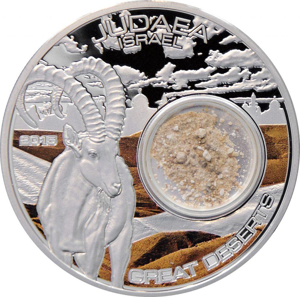 Cook Islands 2015 5 Dollars Judaean Desert HolyLand Sand Silver Coin
