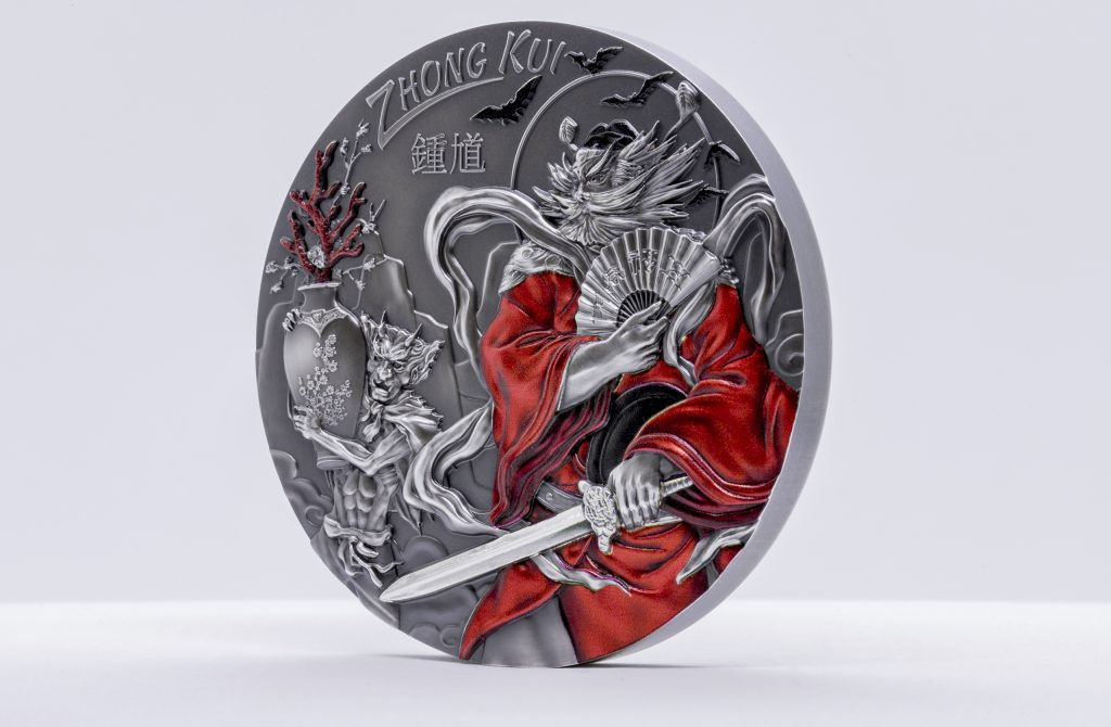 Cook Islands 2019 20 Dollars Zhong Kui Silver Coin