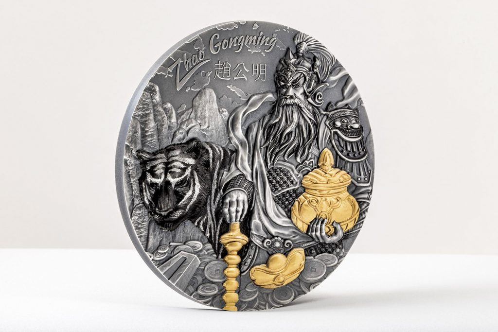 Cook Islands 2021 20 Dollars Zhao Gongming Asian Mythology Silver Coin