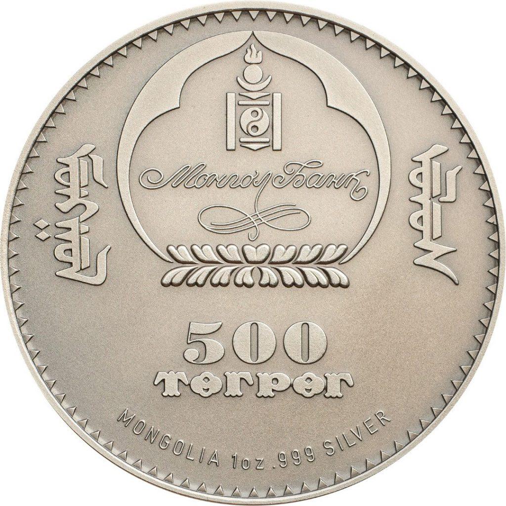Mongolia 2017 500 Togrog Snow Leopard Silver Coin