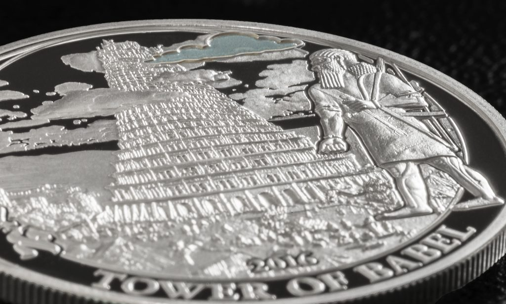 Palau 2016 2 Dollars Tower of Babel Silver Coin